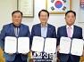 목포시, 한국대표여행사연합,목포해상케이블카(주)와 천만관광객시대를 여는 MOU체결