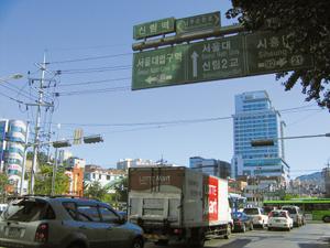 반전반핵 투쟁의 현장, 신림 사거리 김세진, 이재호 열사 분신 사진