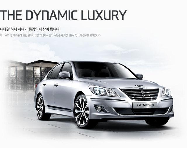 Hyundai Motors Genesis Bh330