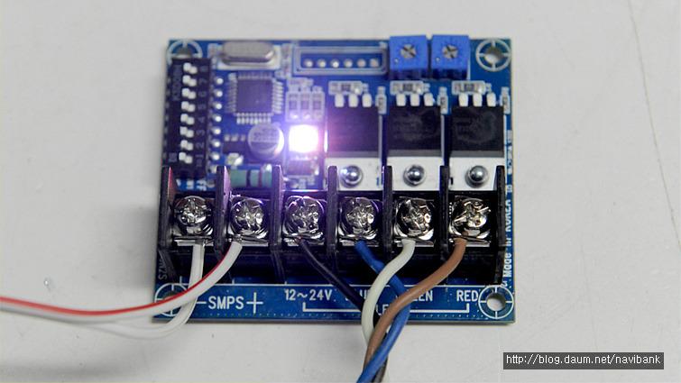 [LED조명] LED컨트롤러로 LED바 LED모듈 더 멋진 조명으로 만들기.