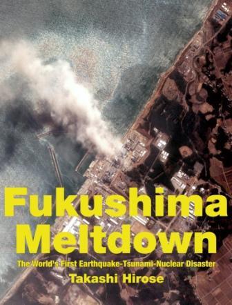 후쿠시마 원전 작업자가 말하는 후쿠시마 원전의 처절한 실태