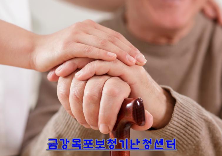 영암보청기, 노인성 난청과 치매 발생률에 관한연구!