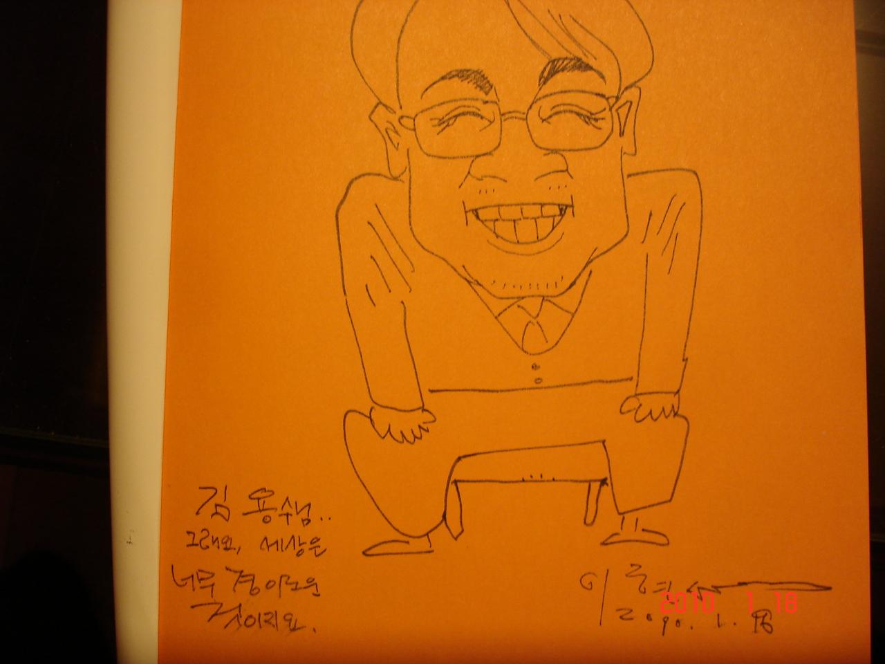 [담틀공법 집짓기-양평주택 2] : 아이디어 스케치